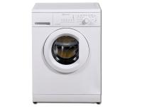 Bauknecht waschmaschine real