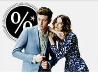 Zalando Oster Aktion: 20 Prozent Rabatt auf ausgewählte Mode
