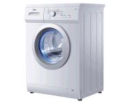 notebooksbilliger Wochenangebot: Haier Waschmaschine HW50-1002W für 179 Euro