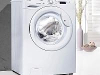 Otto hoover waschmaschine als deal des tages und prozent
