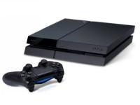 12 % Rabatt auf Sony Playstation 4 + 500 GB Festplatte