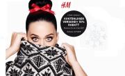 Cyber Monday Deal bei H&M: Gratis Versand und 15 Prozent Rabatt