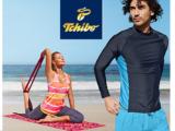 Sommer-Rabatt bei Tchibo: 15 Prozent auf Alles