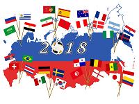 Fußball WM 2018 im TV: Welcher Sender überträgt welche Spiele?