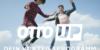 OTTO UP – Das neue, kostenlose OTTO Vorteilsprogramm!
